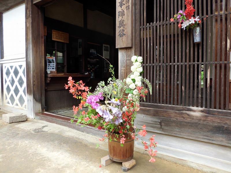「花祭り」