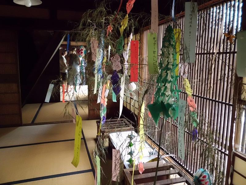 笹の葉サラサラ